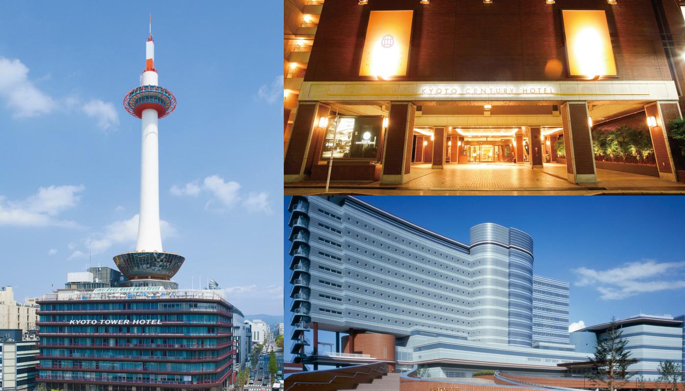 京阪 ホテルズ