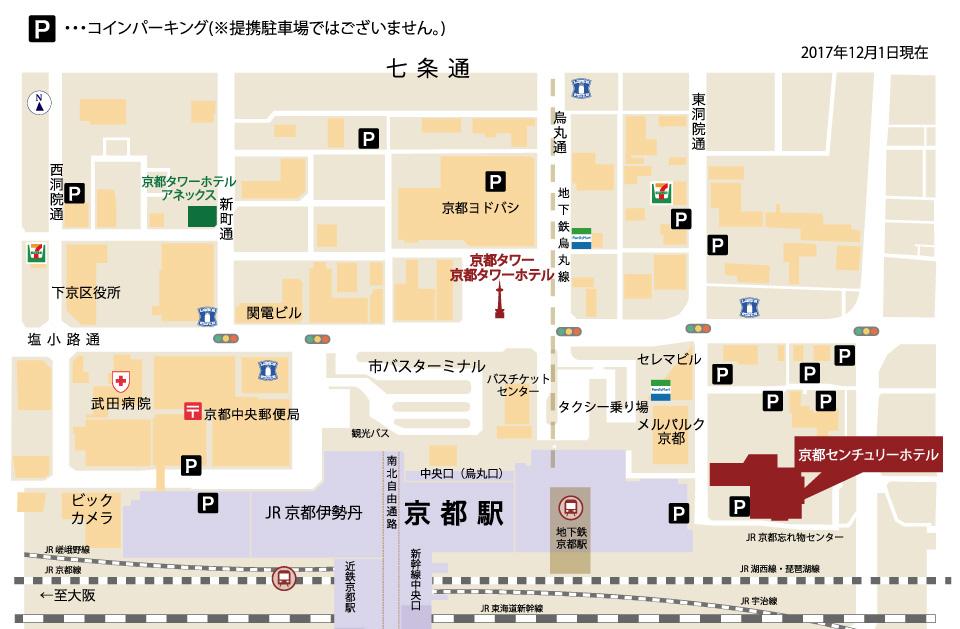 京都駅周辺駐車場