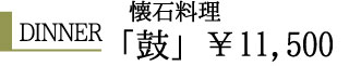 201702rantei_demtou_tuzumitytle.jpg