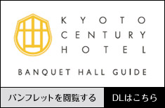 Banquet Hall guide