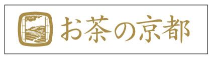 2017ochakyo_LINK.jpg