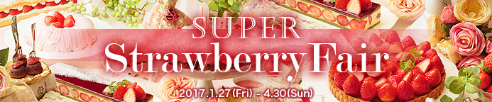 2017strawberry-bana.jpg