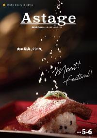 レストラン情報誌