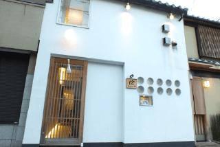 丸太町人気フレンチ「restaurant信」のおすすめ料理・こだわり|店内の雰囲気もご紹介イメージ>