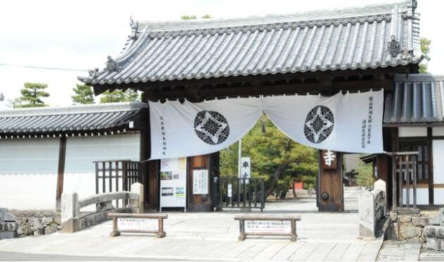 妙心寺の南総門