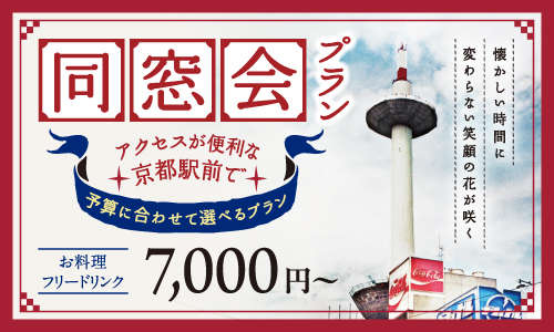 dousoukai18_title.jpg