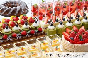kansou_dessert.jpg