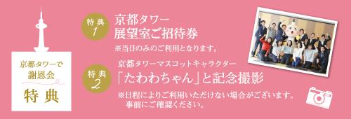 shtokuten_02.png