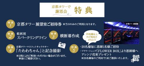 shtokuten_04.png