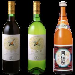 okuribi2018_drink.png
