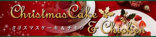xmas18_cake.jpg