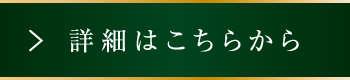 xmas18_syousai.jpg