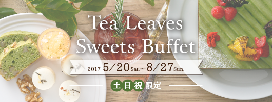 tea_sweets_banner1.png