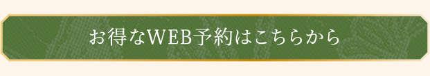 2wbc_lp_2_11.jpg