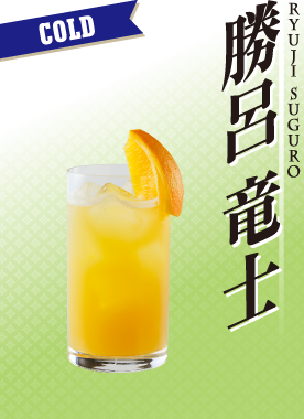 aoex_drink_suguro2.png