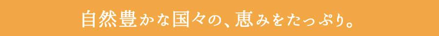 os_pu2_05.jpg