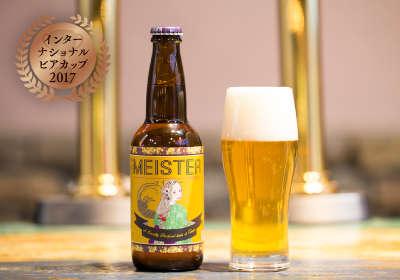 tango_beer_meister.jpg