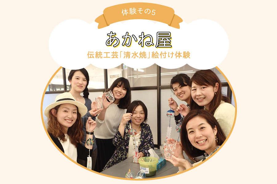 taiken022_09.jpg