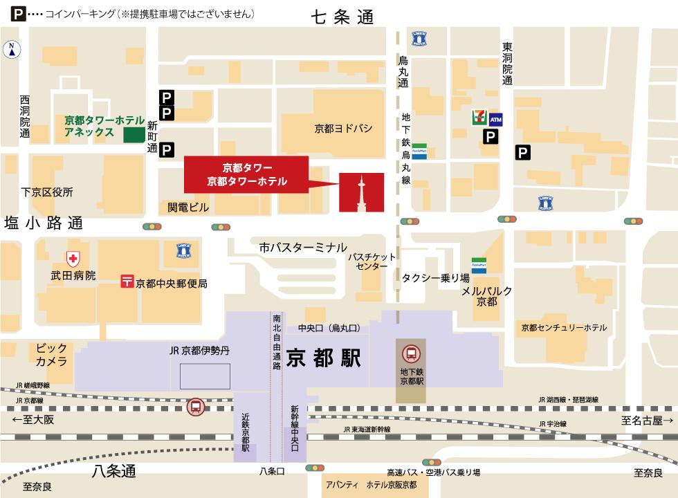 京都駅からのアクセス